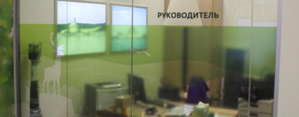 ПАО «Сбербанк», г. Североморск