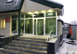 Медицинский центр «Гларус»