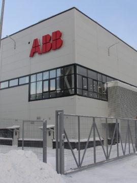 Морской сервисный центр ABB